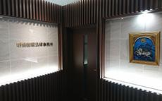 弁護士法人明倫国際法律事務所(東京事務所)