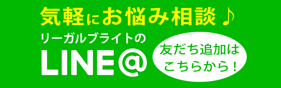 tukaikata_linebnr