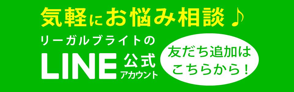 tukaikata_linebnr20191021