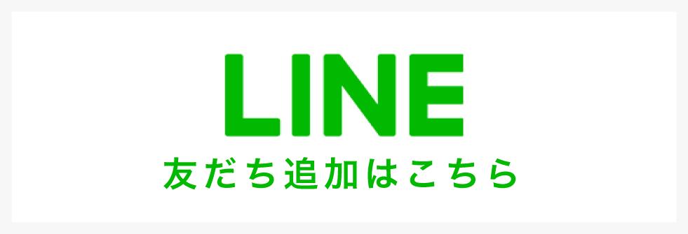linebnr20191021